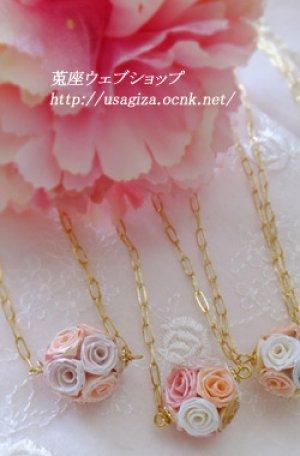 画像1: ロザフィ・まん丸ジュリアの一粒ネックレス