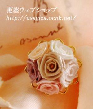 画像1: シンプルで上品なロザフィ・リング。落ち着いたピンクミックス
